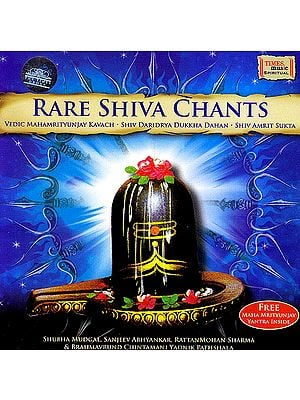 Rare Shiva Chants (Free Maha Mritunjay Yantra Inside)  (Audio CD)