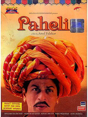 Paheli (DVD)