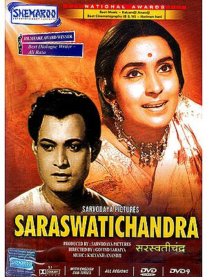 Saraswatichandra (B/W): Winner of Several Awards  (DVD)