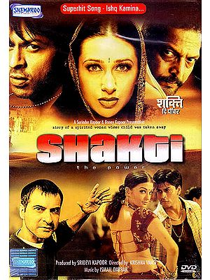 Shakti: The Power  (DVD)