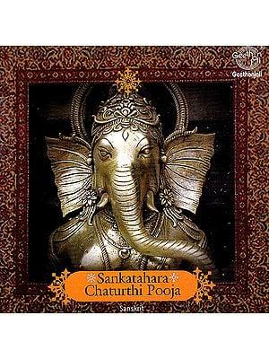 Sankatahara Chaturthi Pooja (Sanskrit) (Audio CD)
