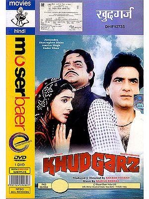 Khudgarz, The Selfish (DVD)