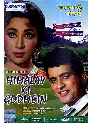In the Lap of the Himalayas, Himalaya Ki Godmein (DVD)