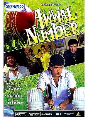 Numero Uno, Awwal Number: A Film on Cricket  (DVD)