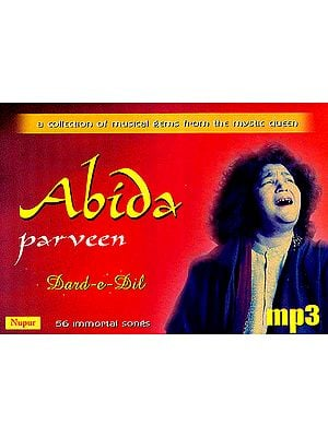 Abida Parveen Dard-E-Dil: 56 Immortal Songs (MP3)