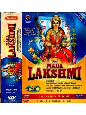 Jai Maha Lakshmi (Set of 8 DVDs): Televison Serial