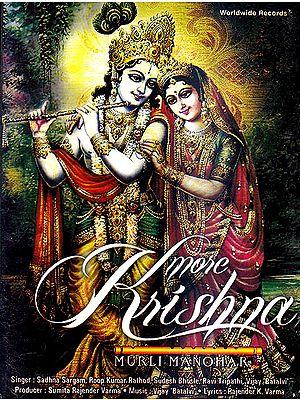 More Krishna: Murli Manohar (Audio CD)