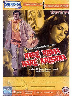 Hare Rama Hare Krishna (DVD)