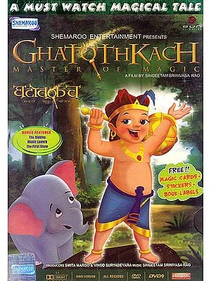 Ghatothkach Master of Magic (DVD)