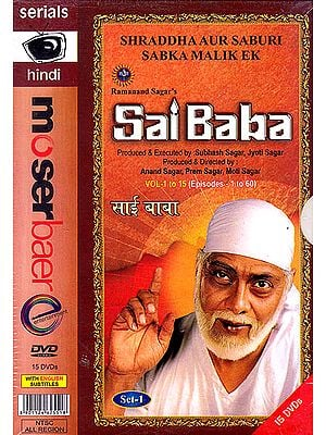 Sai Baba (Set of 36 DVDs): A Television Series