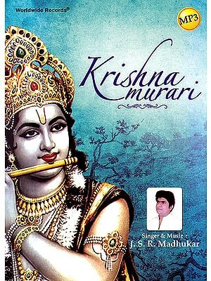 Krishna Murari (MP3)