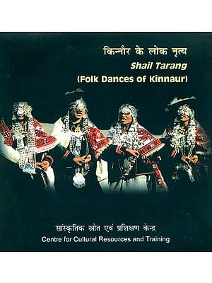 Shail Tarang (Folk Dances of Kinnaur)  (DVD)