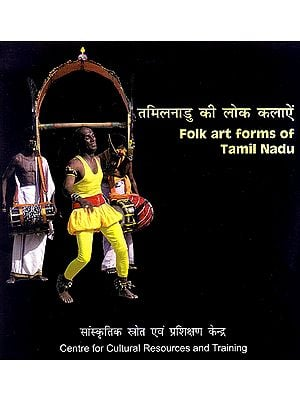 Folk Art Forms of Tamil Nadu  (DVD)