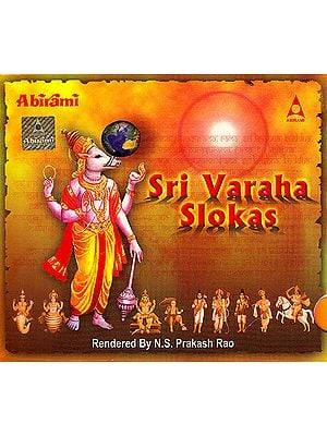 Sri Varaha Slokas (Audio CD)