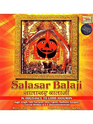 Salasar Balaji: In Obeisance To Lord Hanuman  (Audio CD)