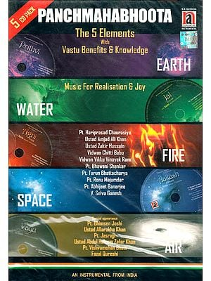 Panchmahabhoota – The 5 Elements with Vastu Benefits & Knowledge (Set of 5 Audio CDs)