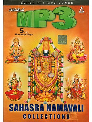 Sahasra Namavali Collections - 5 Hours Non-Stop Plays (MP3)