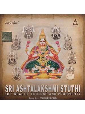 Sri Ashtalakshmi Stuthi – For Wealth, Fortune and Prosperity (Audio CD)