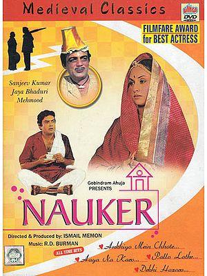The Servant, Nauker (DVD)