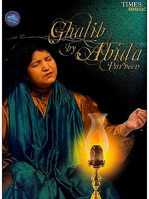 Ghalib By Abida Parveen: With Booklet Inside (Audio CD)