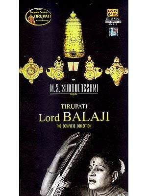 Tirupati Lord Balaji: The Complete Collection (Set of 7 Audio CDs)