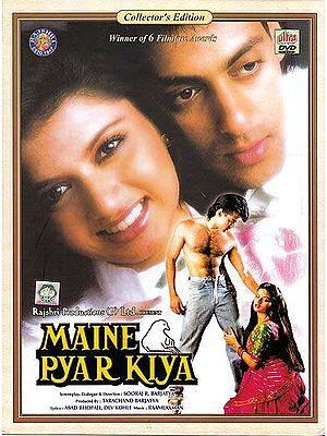 Yes I Have Loved…. (Maine Pyar Kiya) (DVD)