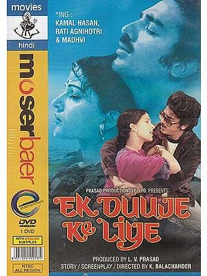 Made for Each Other: Ek Duje Ke Liye (DVD): A North Indian Girl Falls in Love with a South Indian Boy