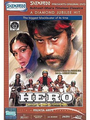Hero: Love Story of a Girl Who Falls in Love with Her Kidnapper (DVD)