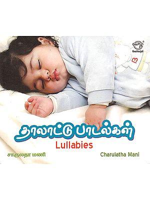 Lullabies  (Audio CD)