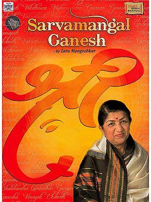 Sarvamangal Ganesh (Audio CD)