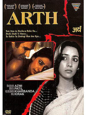 Arth (DVD)