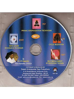 Pranic Energisation Technique (MP3)