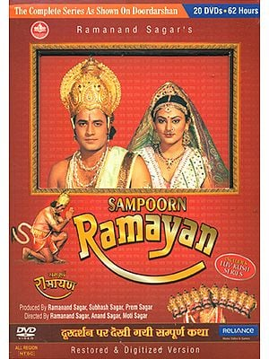 The Ramayana: The Full T.V. Serial with English Subtitles (122 Episodes) (Set of 20 DVDs)