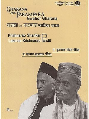 Gharana Aur Parampara: Gwalior Gharana Vol. 1 (With Booklet) (DVD)