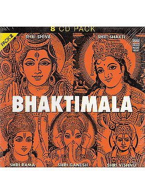 Bhaktimala : Shri Shiva, Shri Shakti, Shri Rama, Shri Ganesh, Shri Vishnu (Set of 8 Audio CDs)