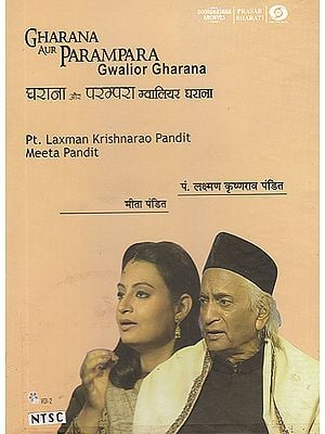 Gharana Aur Parampara Gwalior Gharana Vol. 2 (With Booklet Inside) (DVD)