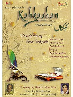 Kahkashan: T.V. Serial on Urdu Poets (Set of 2 DVDs)