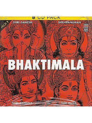 Bhaktimala: Shri Ganesh, Shri Hanuman, Shri Krishna, & Shri Rama (Set of 8 Audio CDs)