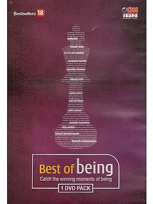 Best of Being: Catch the Winning Moments of Being (DVD)