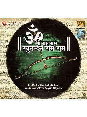 Ram Mantra and Ram Ashtakam Stotra (Audio CD)