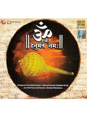 Manojavam Marutatulya Vegam- Hanuman Mantra (Audio CD)