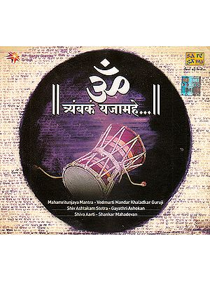 Mahamritunjaya Mantra (Audio CD)