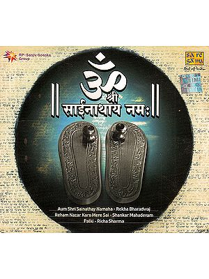 Aum Shri Sainathay Namaha (Audio CD)