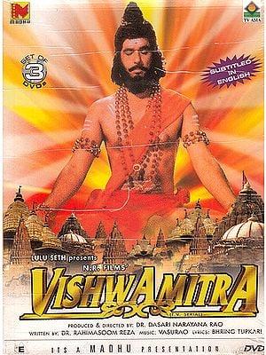 Vishwamitra (Set of 3 DVDs): The Complete T.V. Series