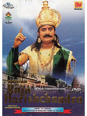 Satyavadi Raja Harishchandra: The Complete T.V. Series (Set of 4 DVDs)