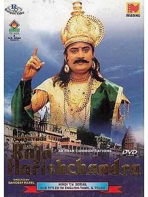 Satyavadi Raja Harishchandra: The Complete T.V. Series (Set of 4 DVDs)