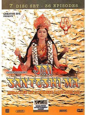 Jai Santoshi Ma: Miracles of Goddess Santoshi Ma (36 Episodes) (Set of 7 DVDs): The Complete T.V. Series