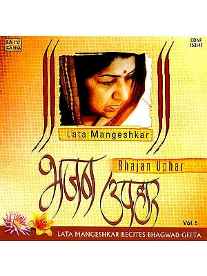 Bhajan Uphar (Lata Mangeshkar) (Set of 5 Audio CDs)