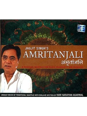 Amritanjali (8 Powerful Mantras For Peace, Prosperity and Progress) (Audio CD)