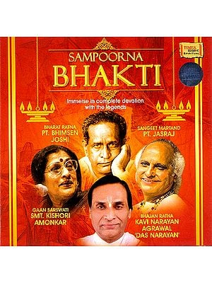 Sampoorna Bhakti (Immerse in Complete Devotion with the Legends) (Audio CD)